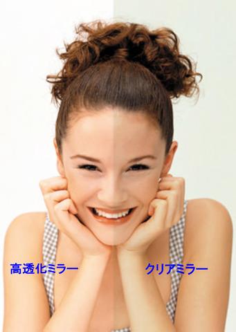 こーとーかの説明.jpg